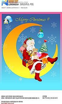 月亮上的圣诞老人韩国矢量插画