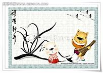 中国风毛笔字小狗时尚矢量人物插画