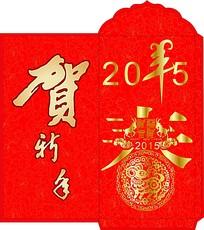 2015羊年新春红包设计