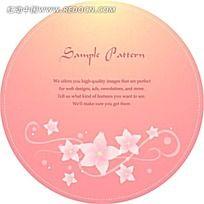 粉色系花朵藤蔓矢量素材