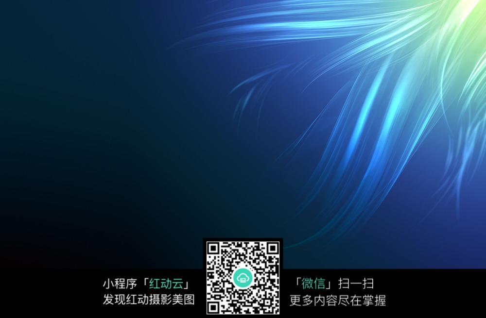 蓝色动漫光影科技图片