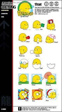 母鸡简笔画-可爱的小鸡卡通图片