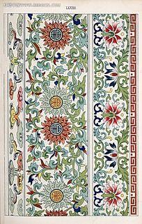 中国传统花纹装饰图集