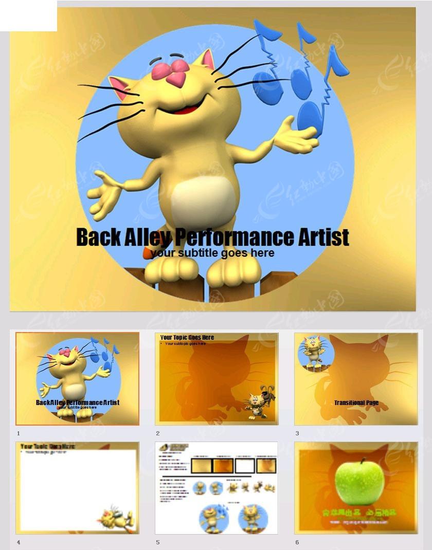 唱歌的3d卡通猫咪图片背景ppt