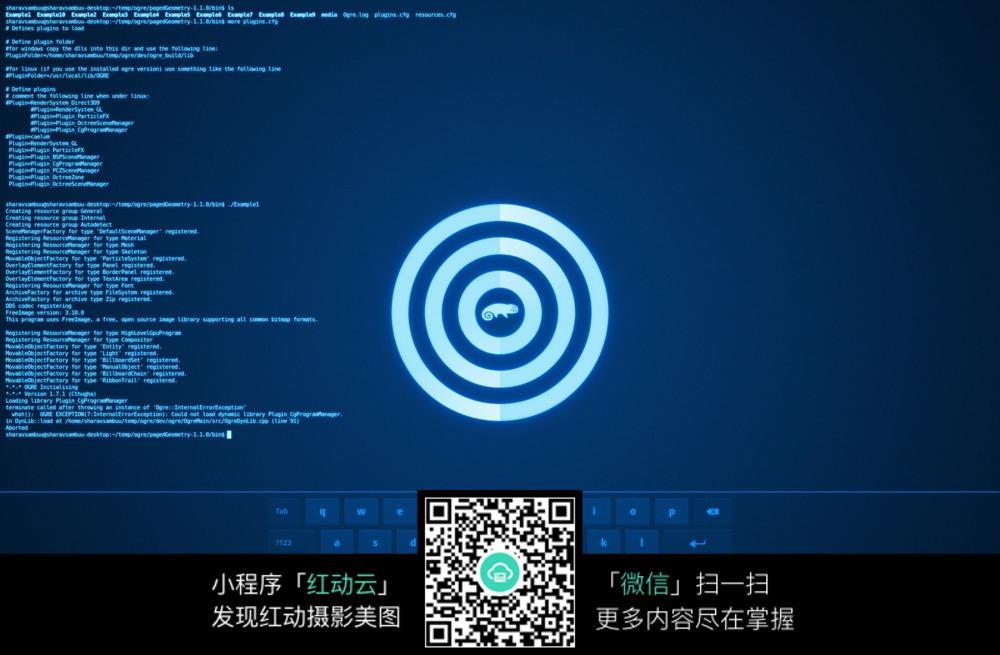 蓝色数据屏幕背景底纹图片