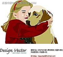 舍不得小狗的女生韩国矢量动物插画