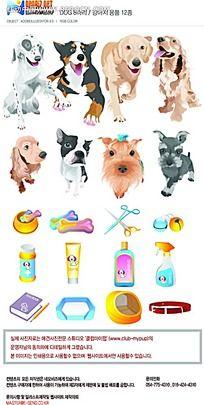 手绘小狗素材卡通矢量动物插画