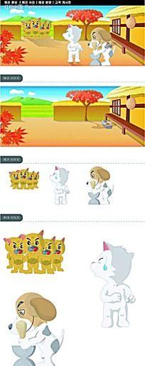 双脚行走的小狗韩国矢量动物插画