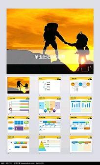述职报告企业文化PPT模板