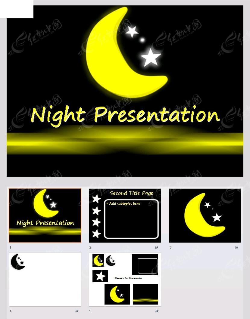 夜晚星星月亮背景ppt