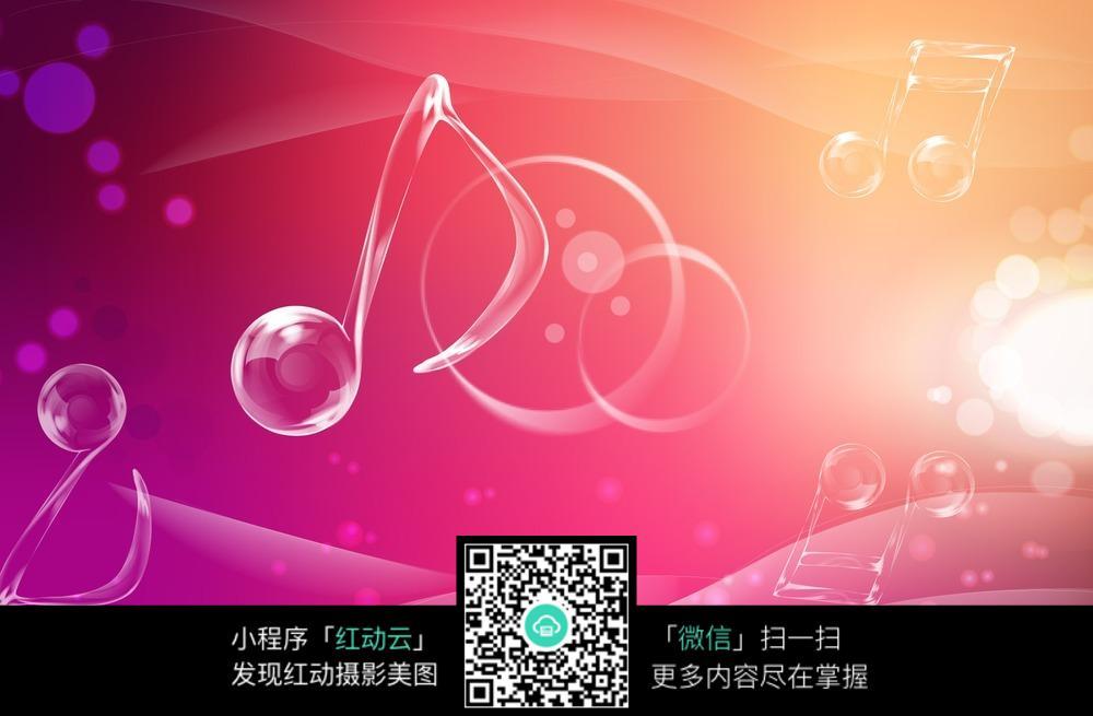 音乐符号眩彩光束背景素材图片免费下载 编号3884968 红动网图片