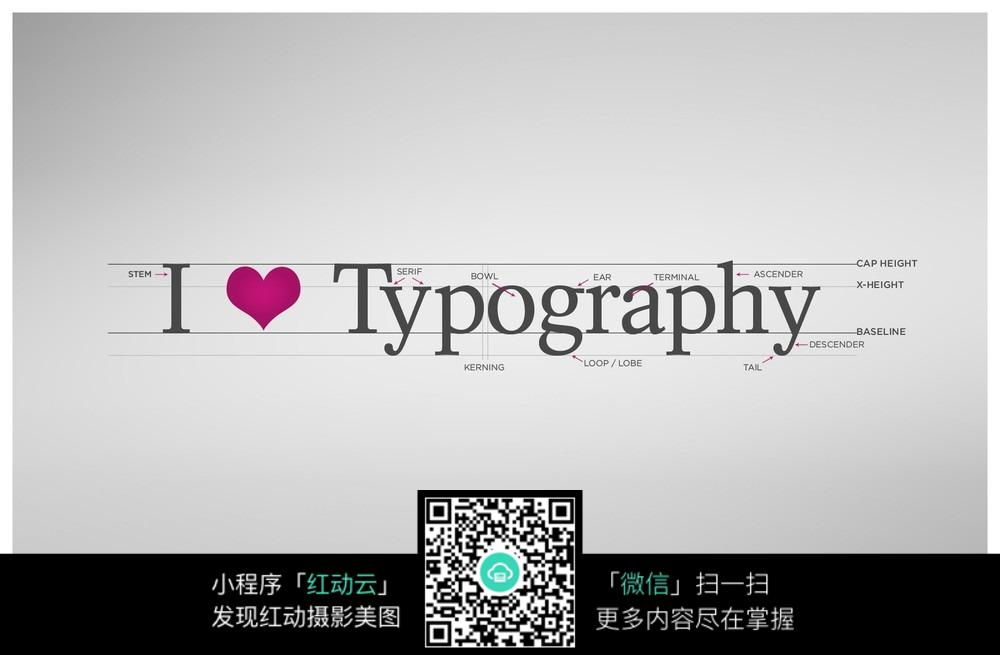 字母排版背景底纹素材图片