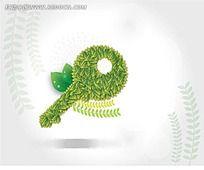 钥匙绿色树叶拼接插画
