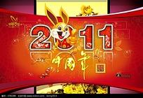 2011年兔年红色海报