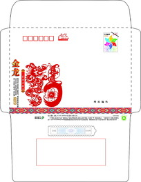 龙年信封设计