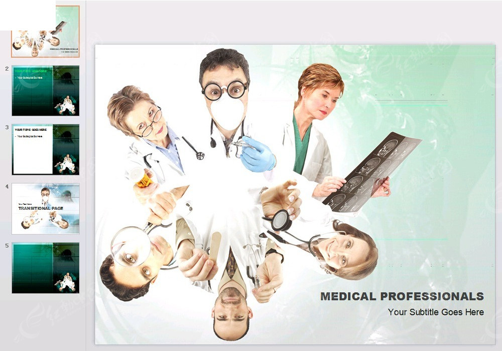 医生团队ppt模板