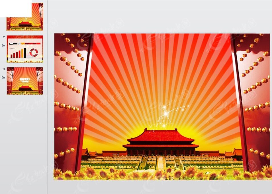 喜庆中国ppt动态模板图片