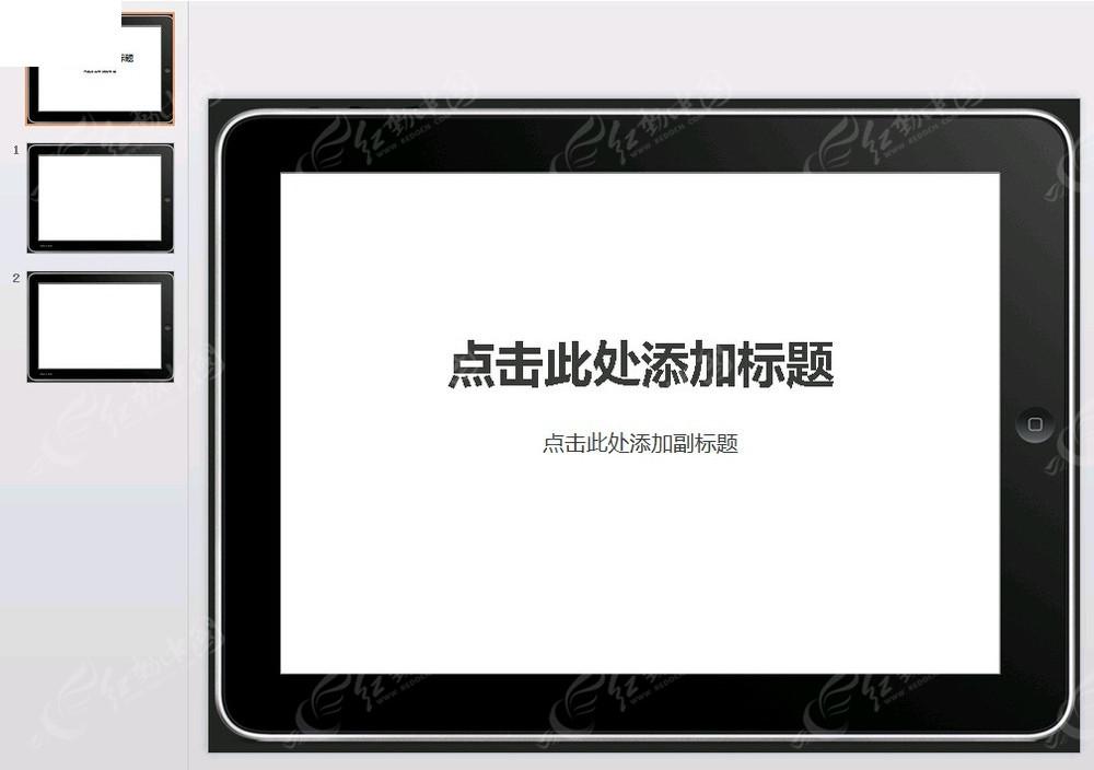 PAD屏幕背景ppt