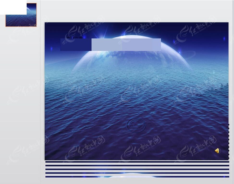 海洋地球动态PPT素材免费下载 编号3866458 红动网