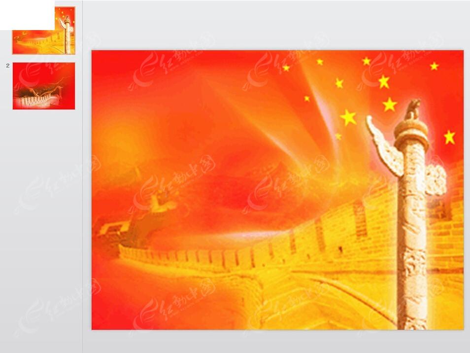 红色华表长城背景ppt素材图片