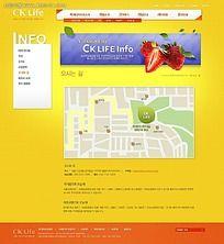 黄色背景网页模板