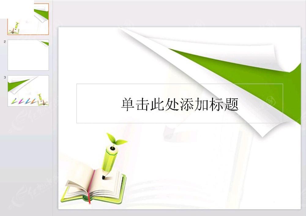 您当前访问素材主题是简洁大气ppt模板,编号是3860468,文件格式ppt,您图片