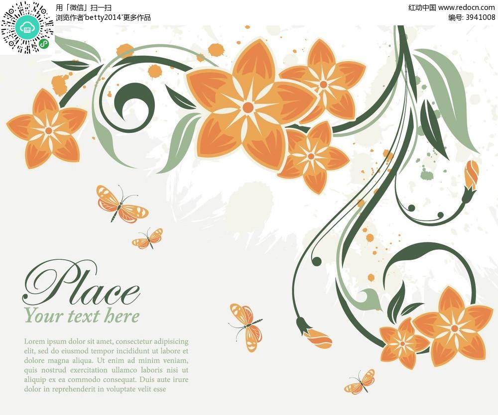 简约彩色手绘花纹蝴蝶组合卡片eps