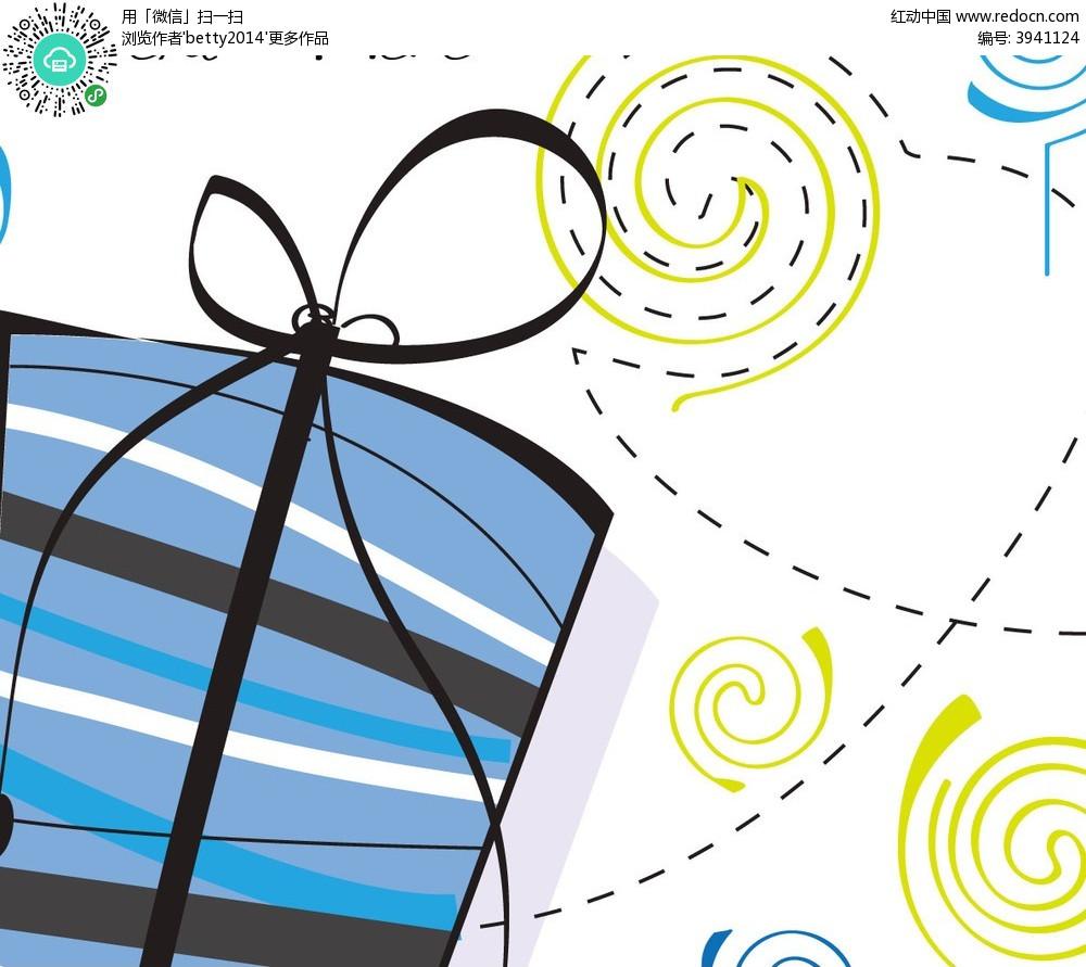 简约抽象彩色手绘线条礼品盒组合卡片eps