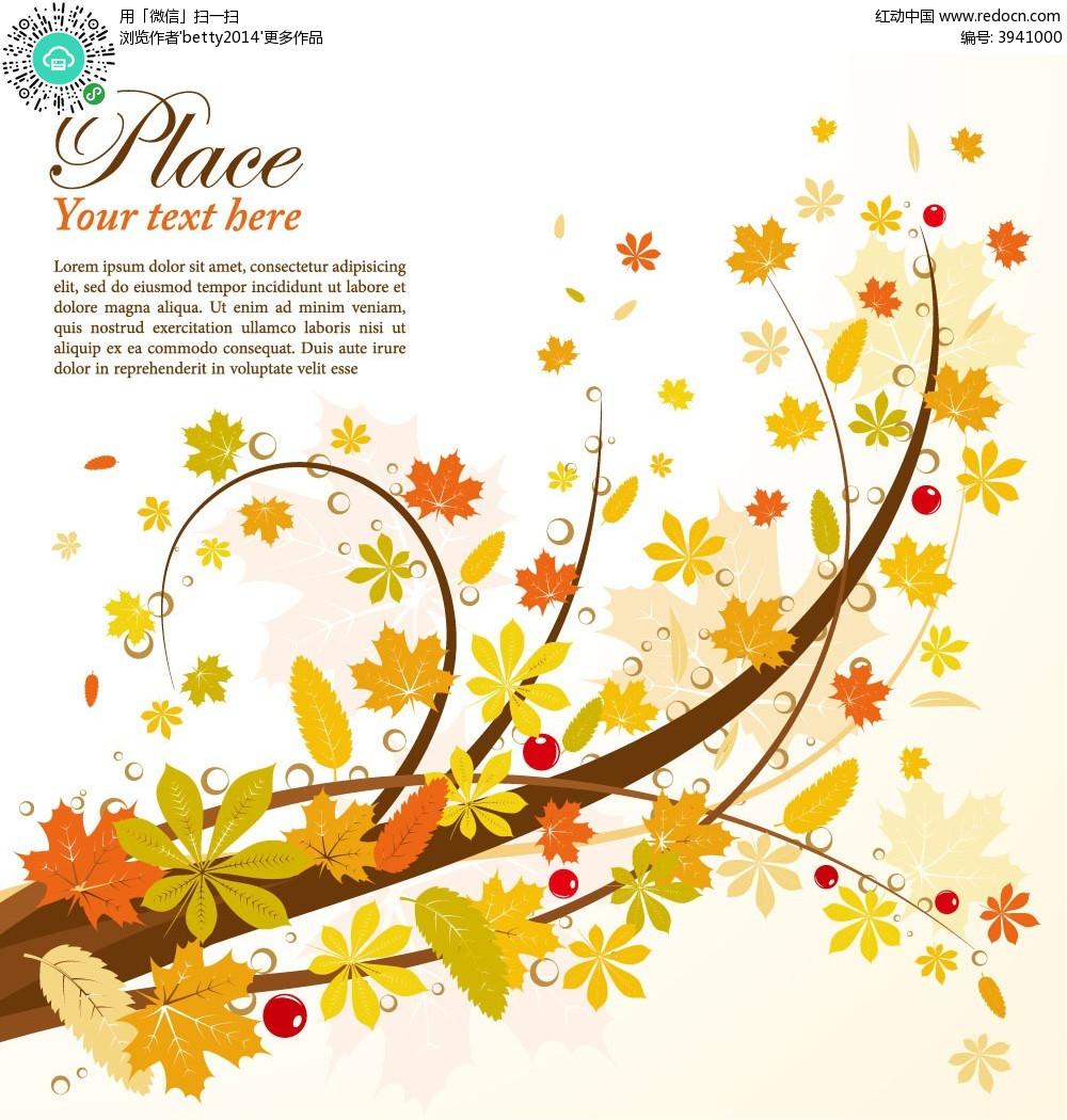 简约手绘彩色线条树枝叶子组合卡片eps