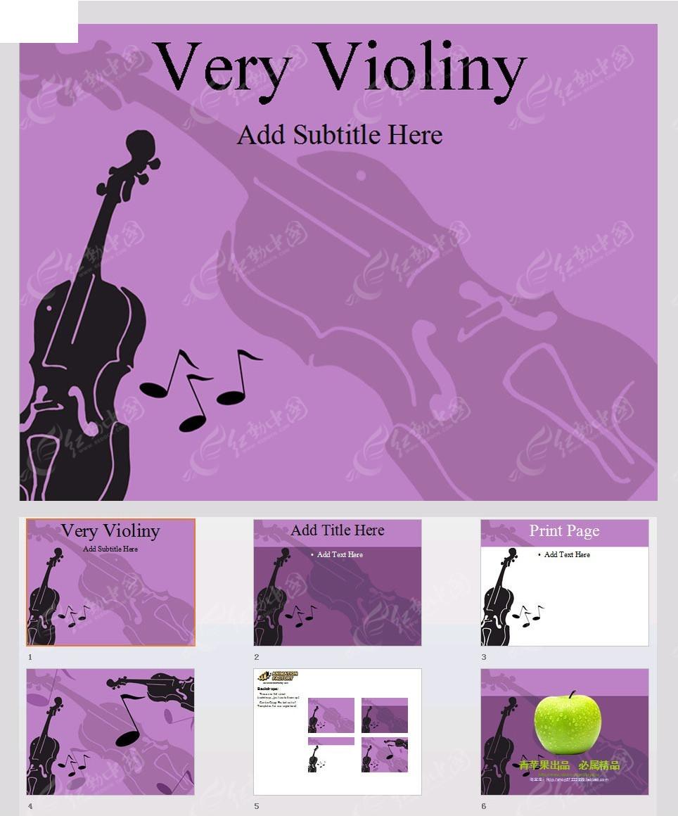 小提琴音乐ppt模板图片