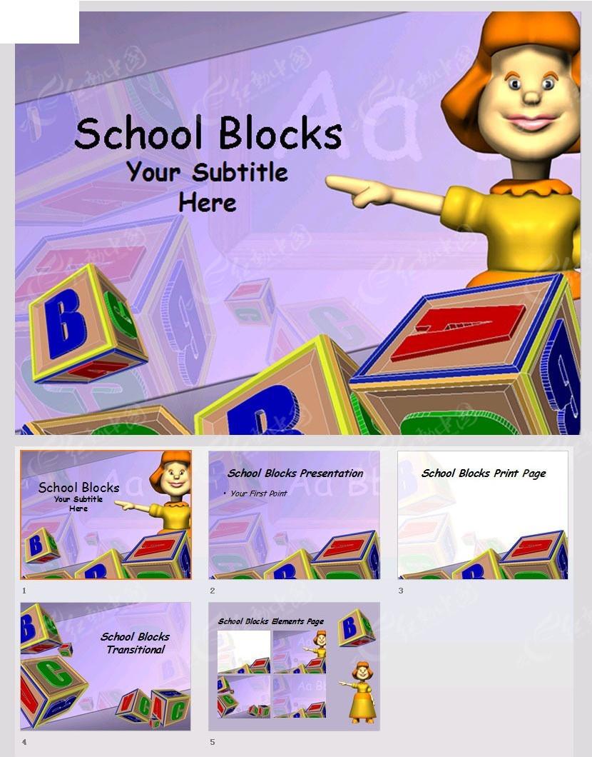 字母立方体教育ppt素材免费下载 编号3860590 红动网