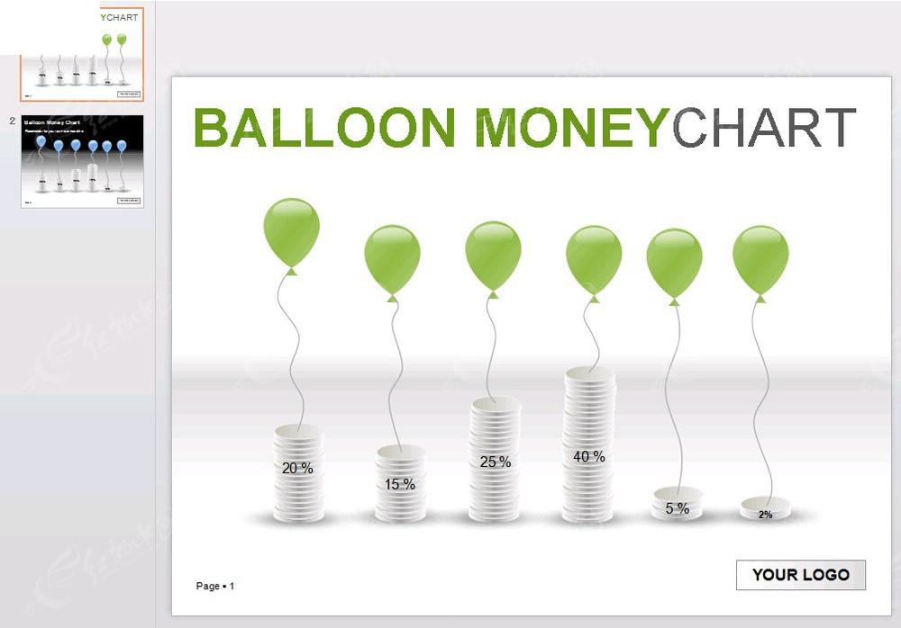 管道气球ppt图表图片