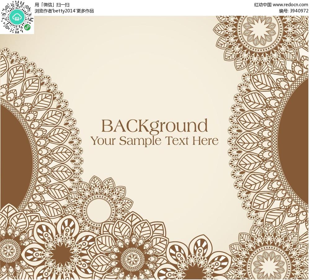 简洁单色手绘线条花纹组合卡片eps