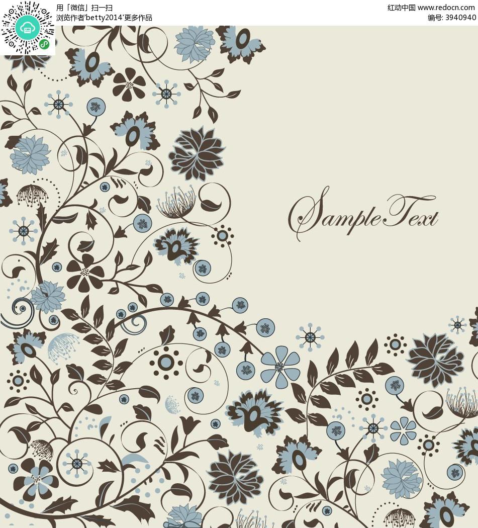 简洁手绘线条花纹组合花纹eps免费下载_底纹背景素材