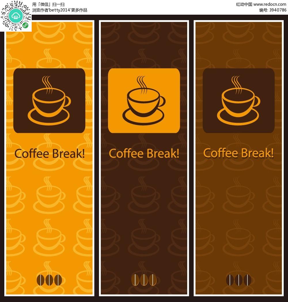 简约复古手绘线条咖啡杯组合卡片eps
