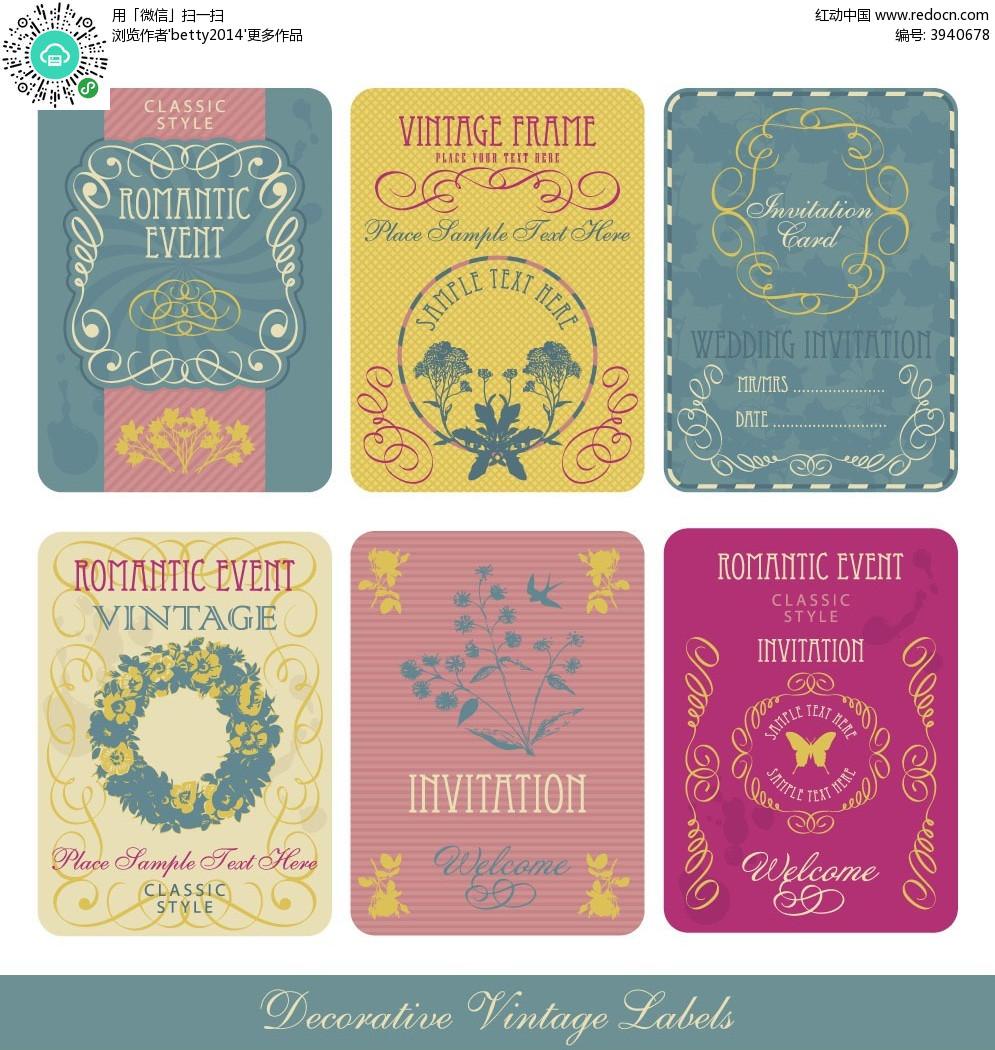 简约欧式复古手绘彩色线条花纹组合卡片eps