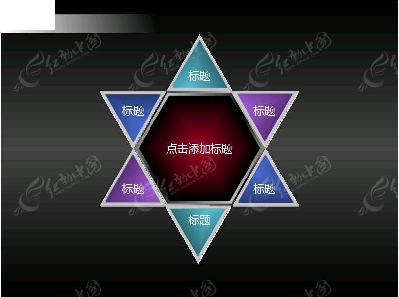 六边三角形ppt模板