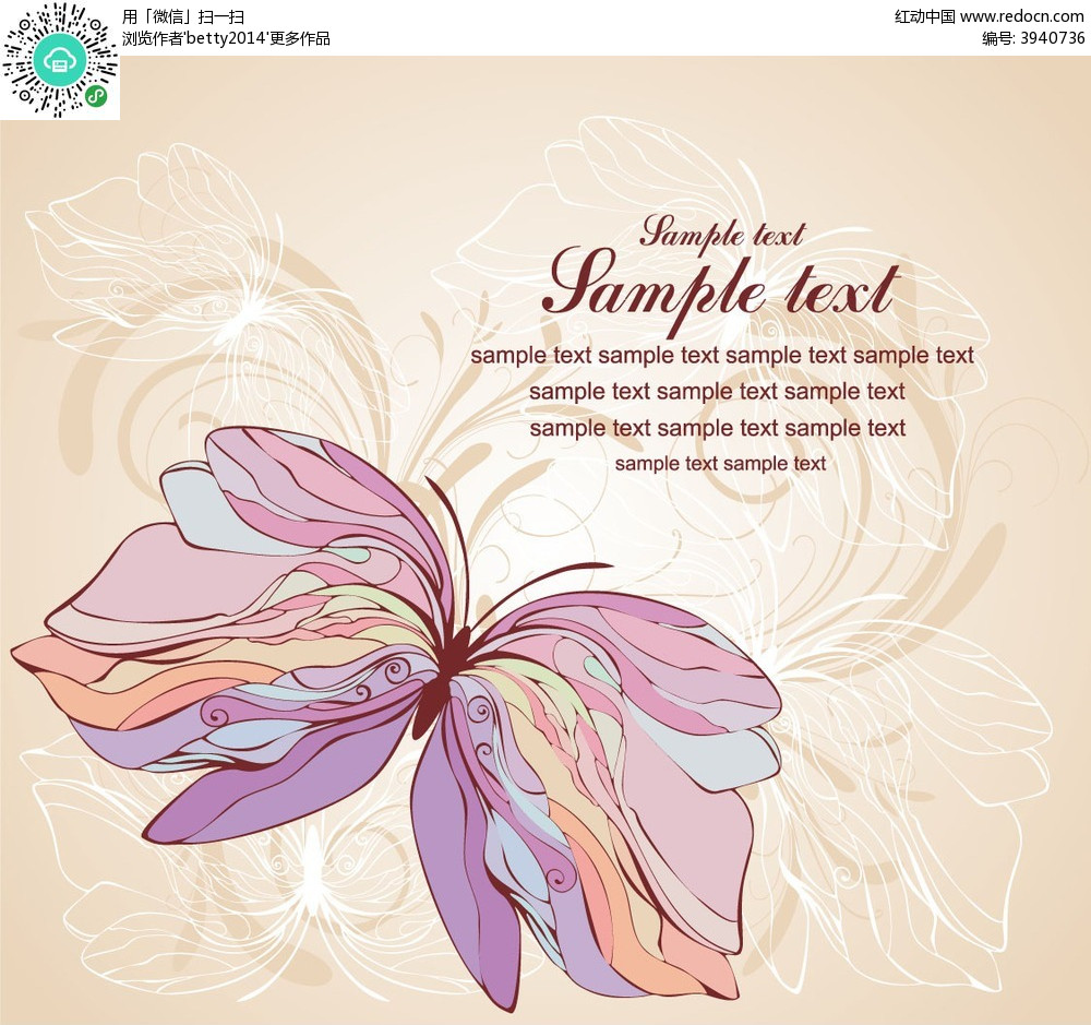 手绘彩色线条花纹组合蝴蝶卡片eps
