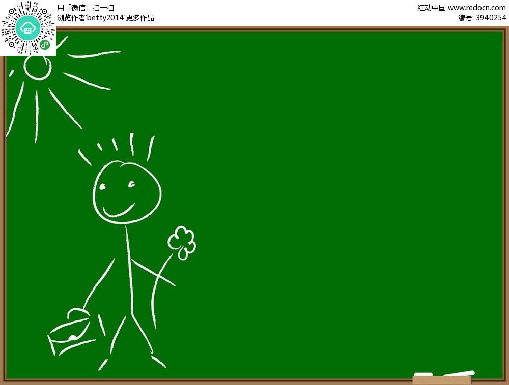 白色粉笔画绿色黑板矢量素材eps免费下载 编号3940254 红动网