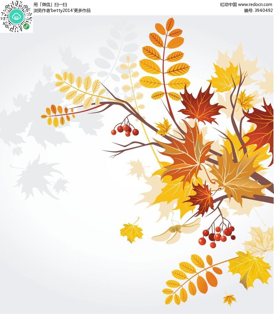 彩色手绘叶片组合树矢量素材卡片eps