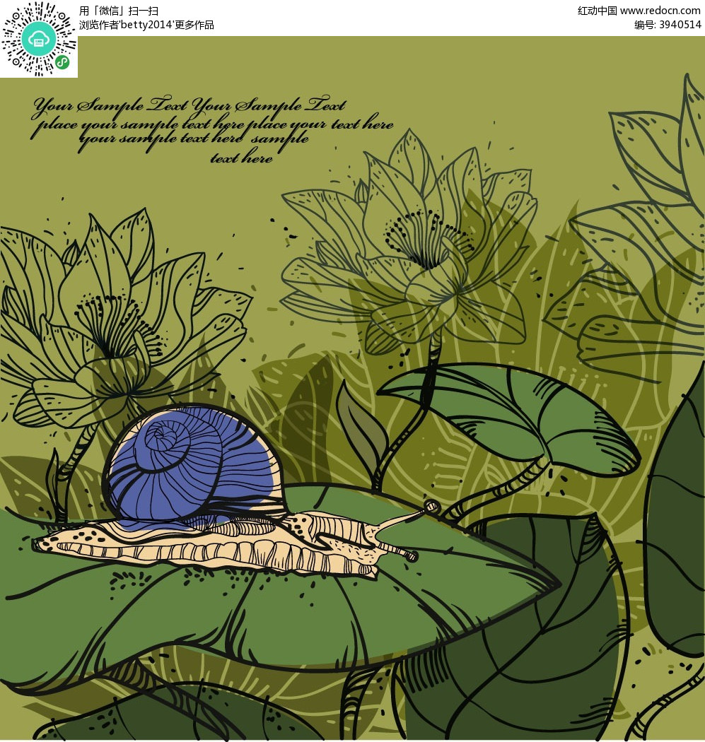 复古彩色手绘线条花叶蜗牛组合矢量素材eps