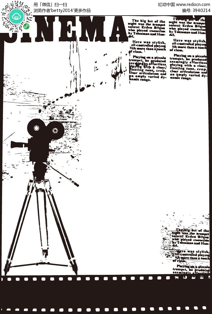 黑白手绘斑驳字体电影器材电影矢量海报eps