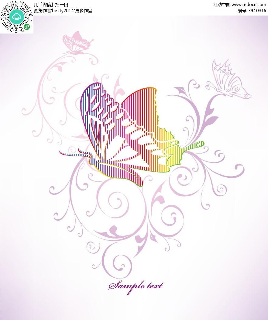 简约手绘线条花纹蝴蝶组合素材eps免费下载 编号3940316 红动网