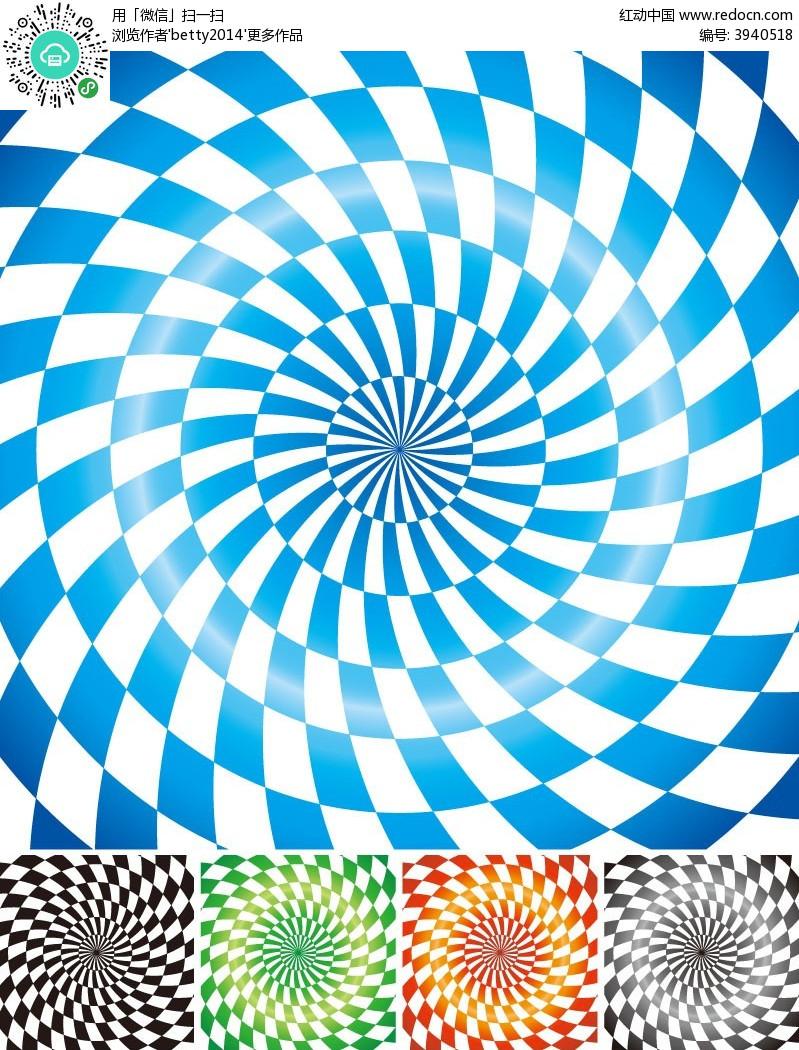 现代抽象几何形组合旋转视觉矢量素材eps图片图片