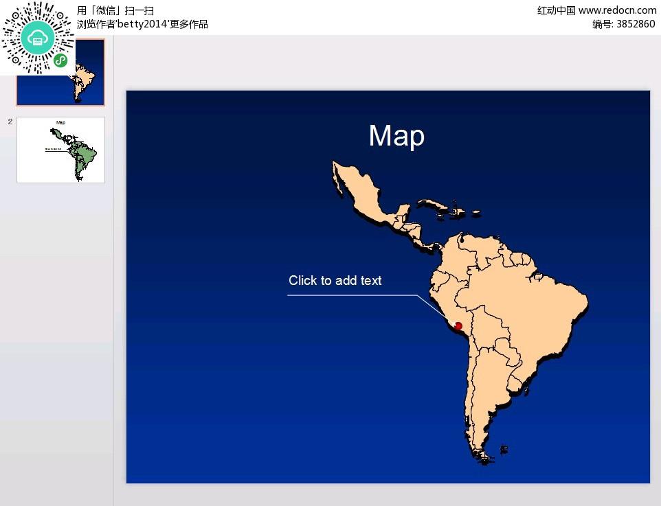 蓝色ppt地图标注图_表格图标