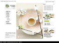 茶叶茶具网页模板