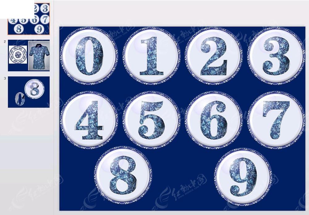 蓝色纹理数字按钮ppt素材