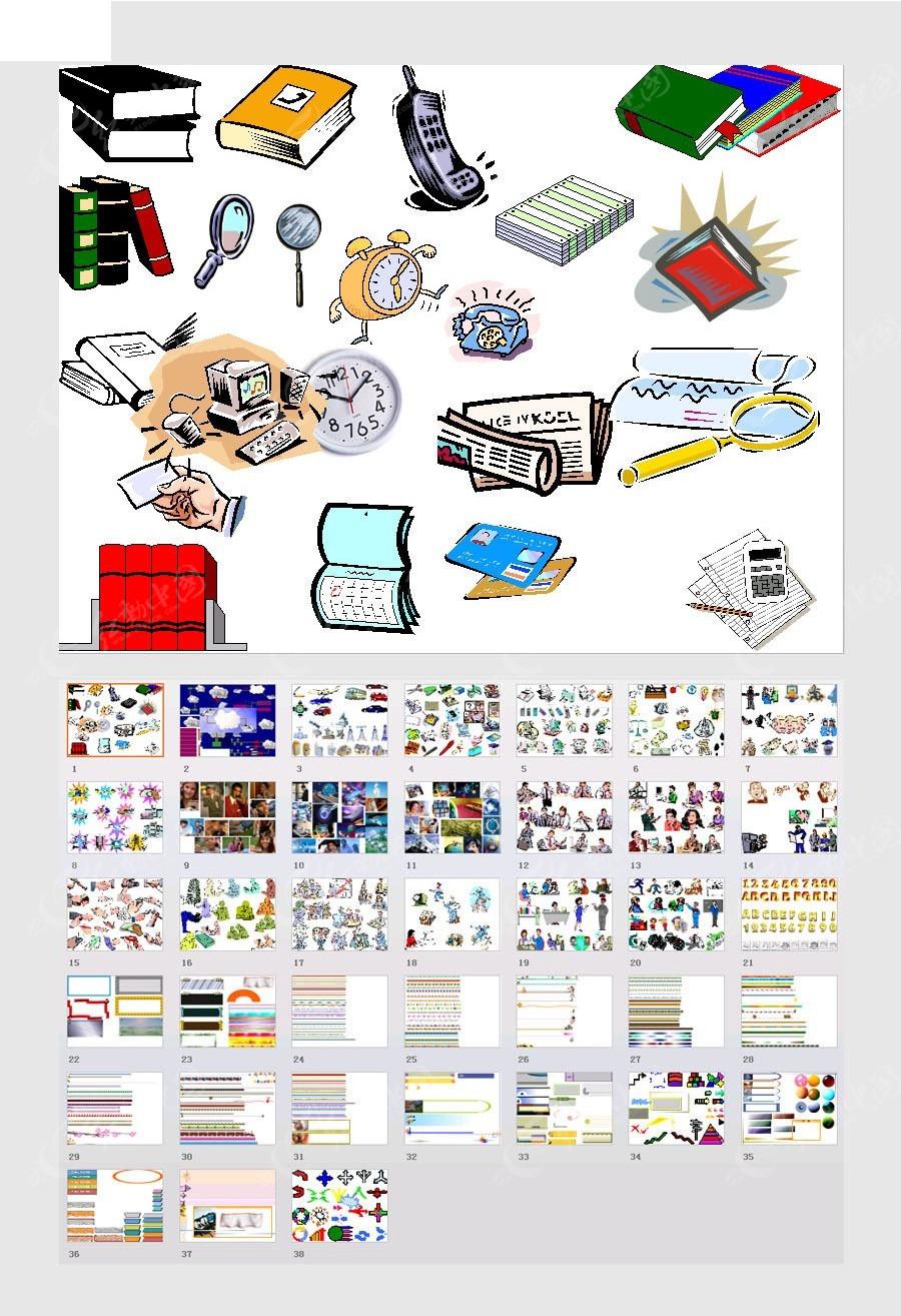 手绘学习用具图片背景ppt模板免费下载_表格图标素材