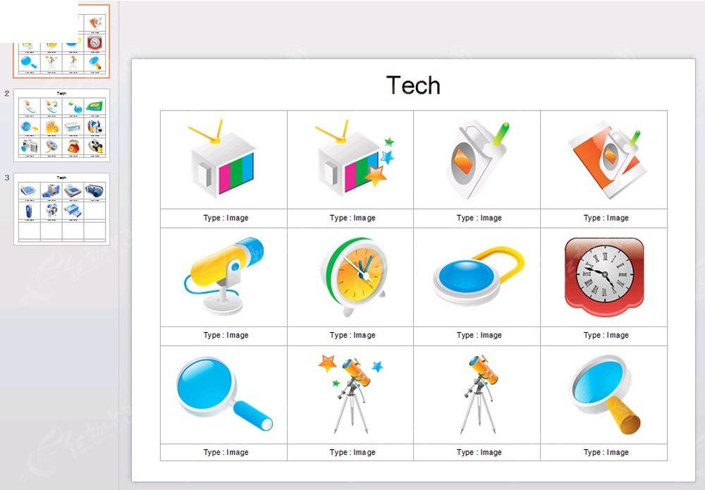 手绘学习用品图片背景ppt模板免费下载