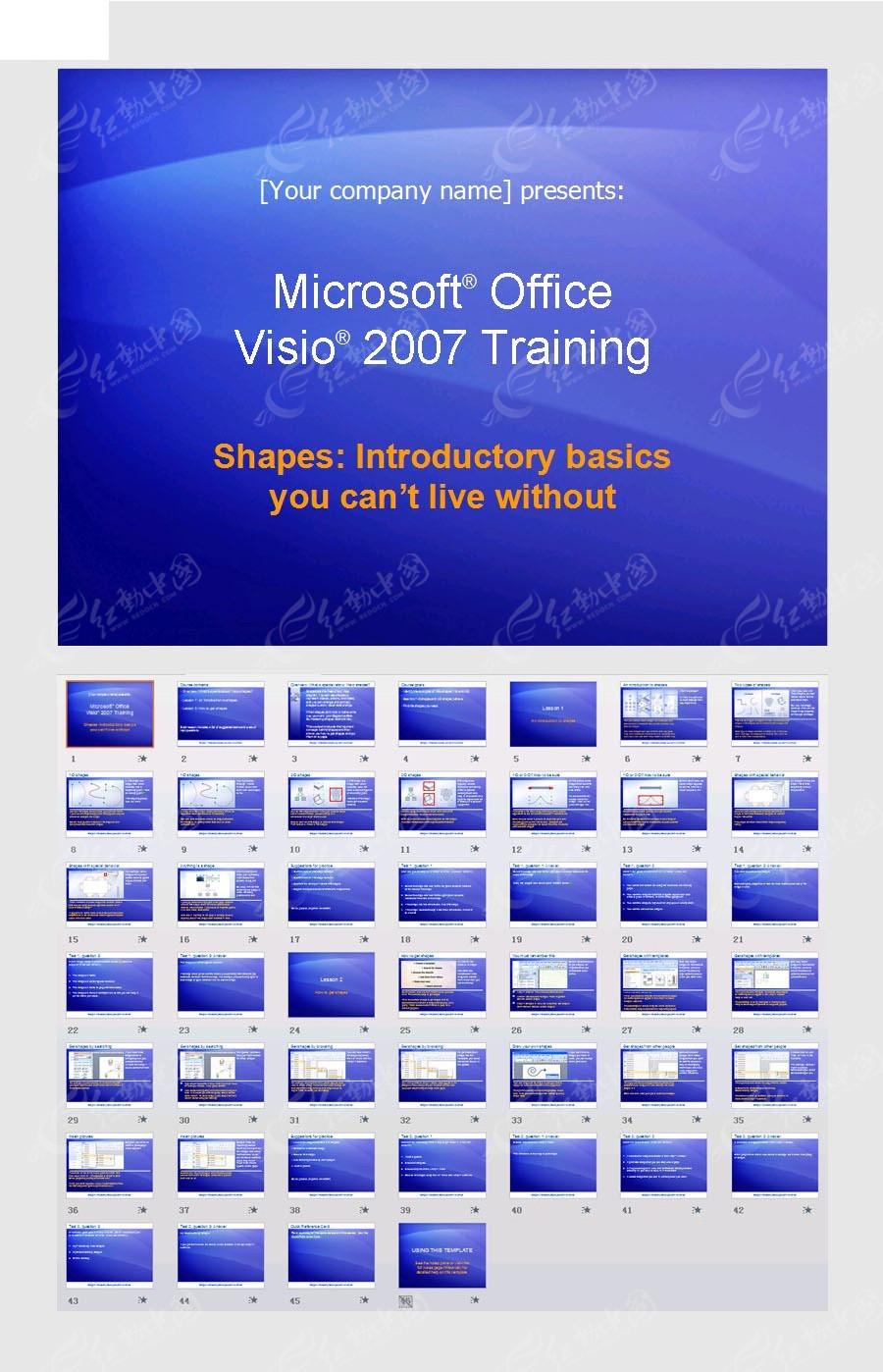 微软办公软件visio训练PPT免费下载 表格图标素材